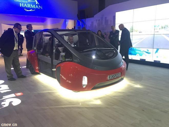 Rinspeed Oasis概念车发布 搭载太阳能电池板