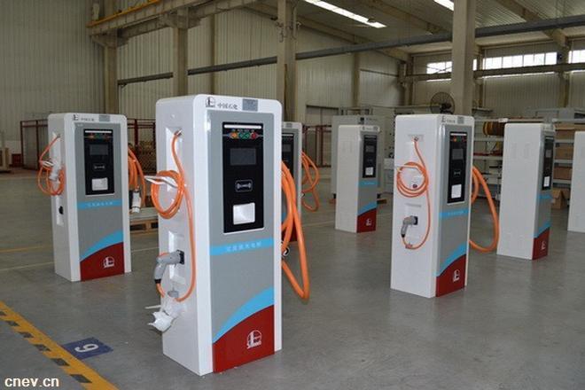 哈尔滨市电动汽车充电设施建设实施意见