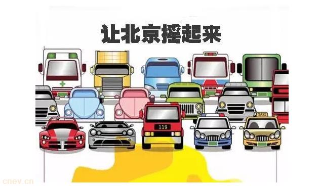 科技部部长:国家拨28.6亿巨资支持新能源汽车发展,电动汽车是中国未来!