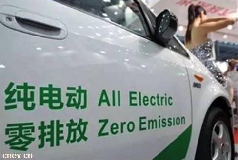 """""""停售""""只是暂时 涨价将成新能源汽车新常态"""