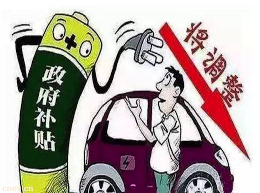 碳配额?积分制?新能源汽车政策的跑偏隐患!