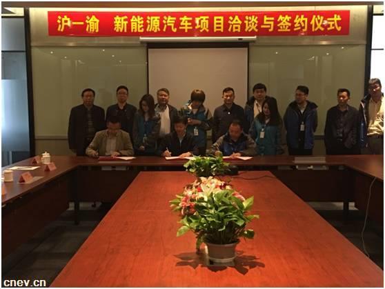 重庆长帆与合普新能源签订锂电池PACK项目协议,核心竞争力进一步增强