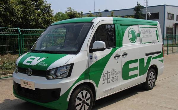"""上汽集团南汽专用车""""畅达""""纯电动物流车H9正式发售"""