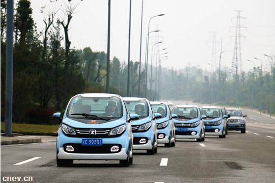 重庆分时租赁再添新军 众行用车入驻大学城