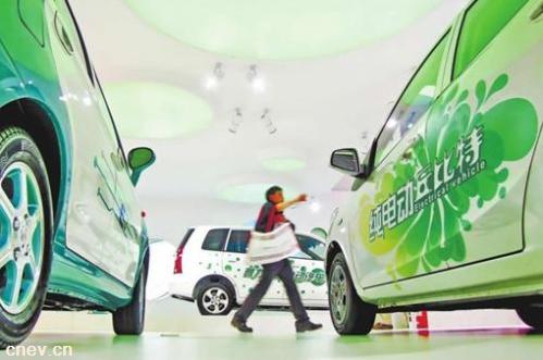 中国新能源车发展仍存弯道超车可能