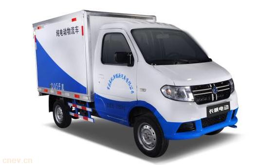 新能源车型目录第十批公布  长帆两款纯电..