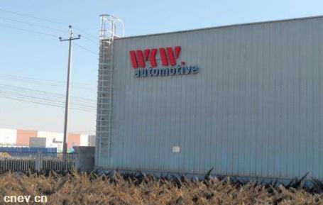 北京威卡威计划在德国建厂产电动汽车