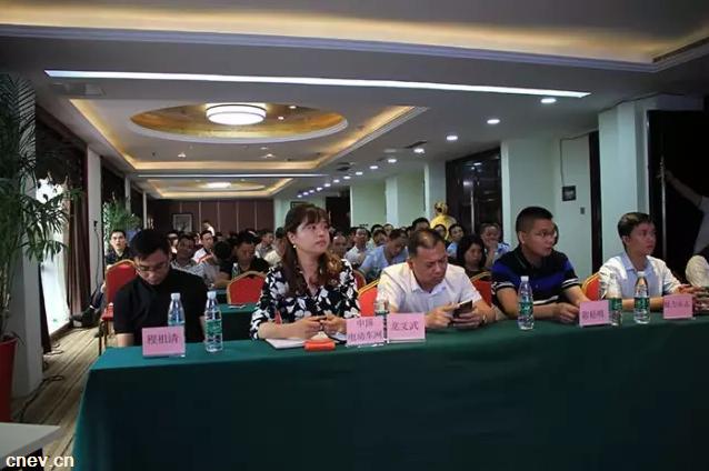 携手共赢 中科动力湖南区域招商会在长沙成功召开