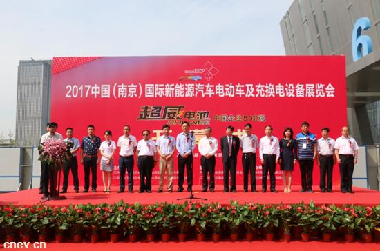 2017南京新能源汽车展顺利开幕 跃迪YD360全新锂电版备受关注