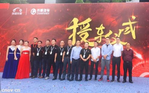 长帆进军中国汽车后市场生态系统 ——首批..