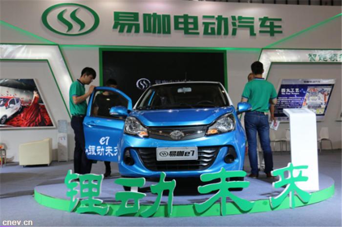 更高端、更智能、更安全,易咖携锂电e7华丽亮相南京展