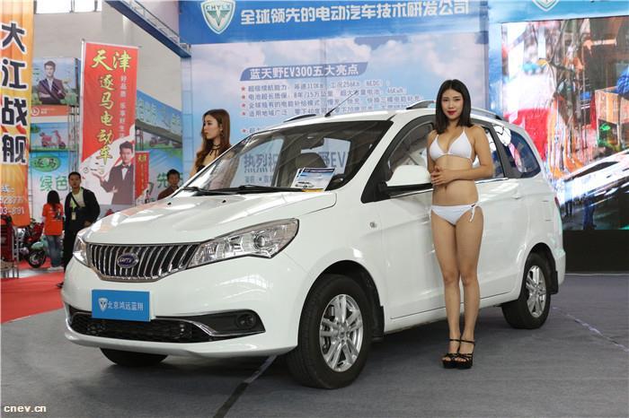 东北市场看好!2017第四届中国(沈阳)国际新能源汽车展暨东北电动三轮车展览会今日开幕