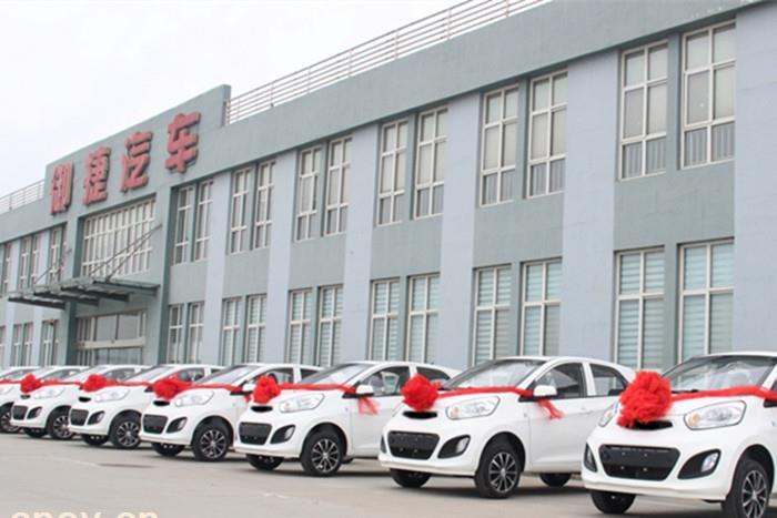 共享汽车来了!御捷新能源与河北省清河县开发区正式签约