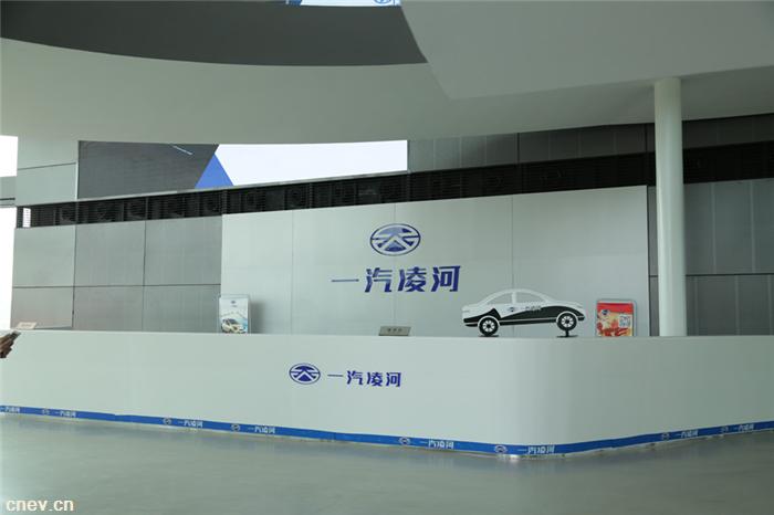 探访一汽凌源上海总部,集团实力凸显造车优势