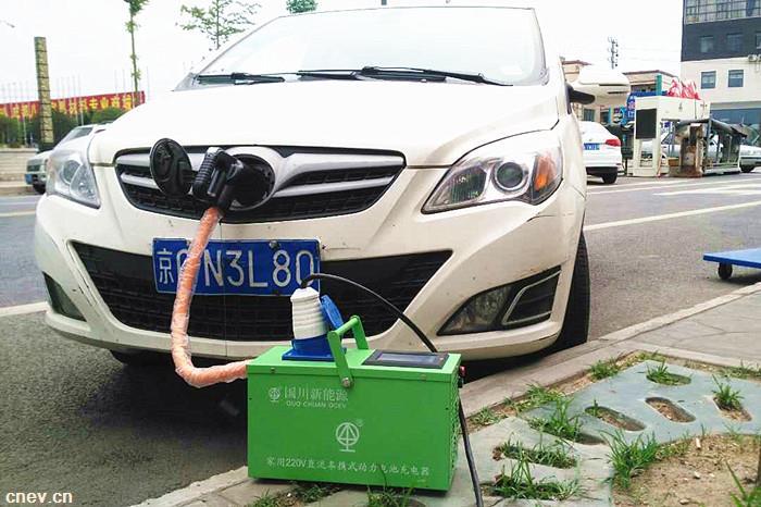 普及新能源汽车 关键在于充电便捷