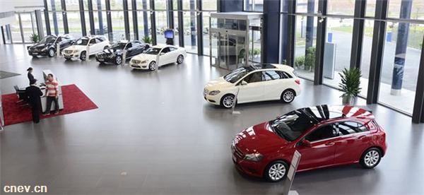 7月起汽车销售新规实施 明确经销商不得加价售车