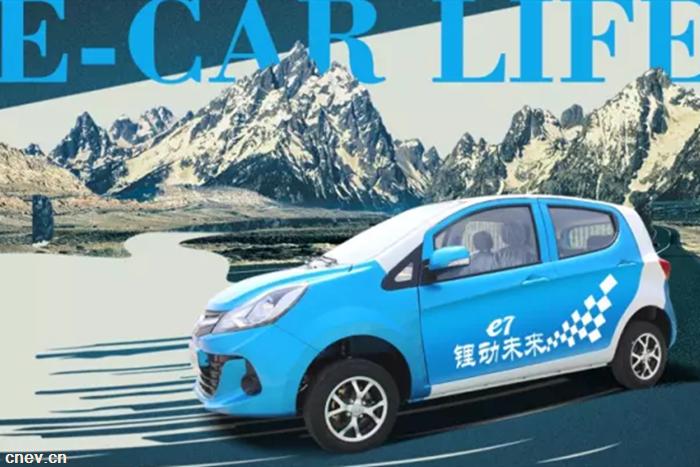 深度体验E-CAR车联交互系统