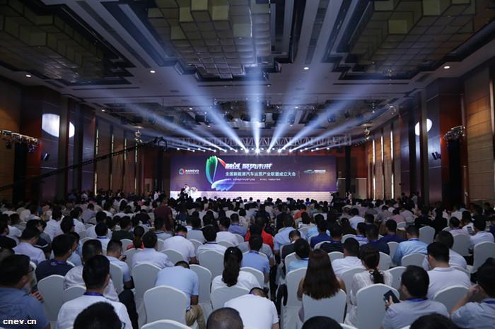 融创聚势未来 2017中国绿色物流供应链产业高峰论坛在杭举行