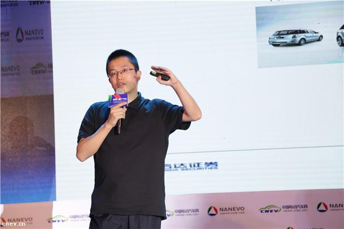 刘强:新能源汽车投资分析及物流车机会