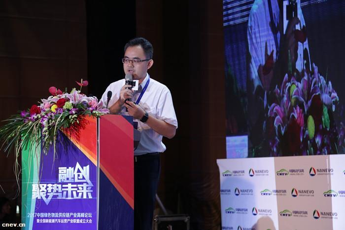方海峰:新能源专用车行业发展及政策环境解析