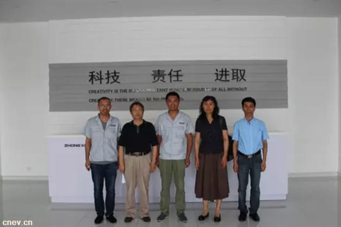 重磅 热烈祝贺众新电动汽车进入山东省小型电动汽车生产企业准入名单