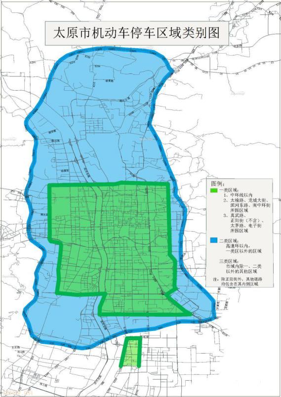 太原市机动车停放服务收费管理办法发布,新能源汽车停车有优惠