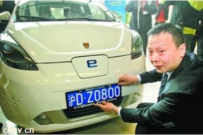 上海1-7月新能源汽车推广上牌数达16511辆 私人消费领域是主力