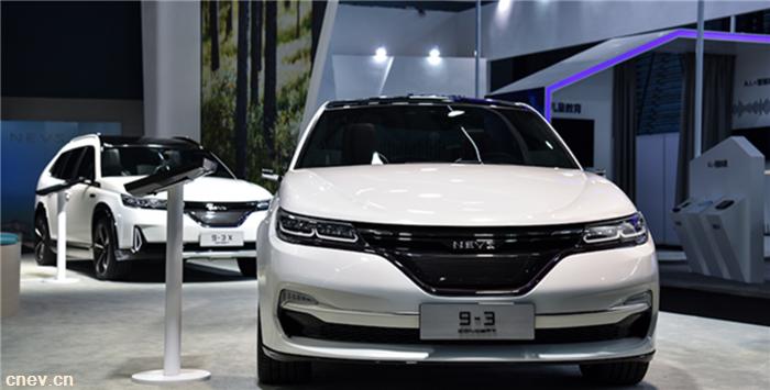 产品先行 国能汽车打造移动出行新概念
