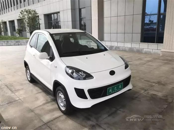 威之龙电动汽车,2017年新款S330即..