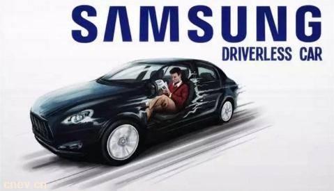 三星也来玩自动驾驶,但它在汽车领域可比苹果要专业的多