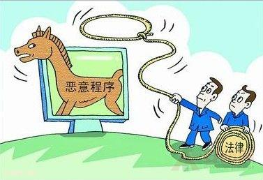 """关注网络安全:为汽车装上""""防火墙"""""""