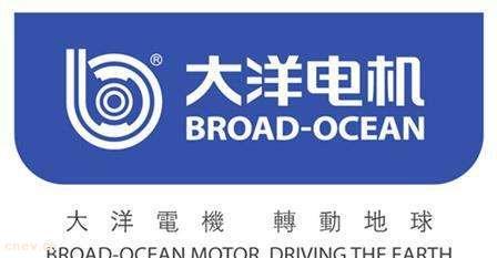 大洋电机布局氢燃料电池领域 携手中通客车推动技术产业化