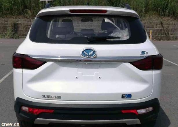沿用家族式外观 曝北汽幻速S5-EV申报图