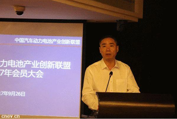 辛国斌:动力电池是新能源汽车产业发展的关键