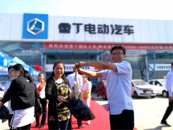 50万车主信赖的品牌,国庆中秋这样做...