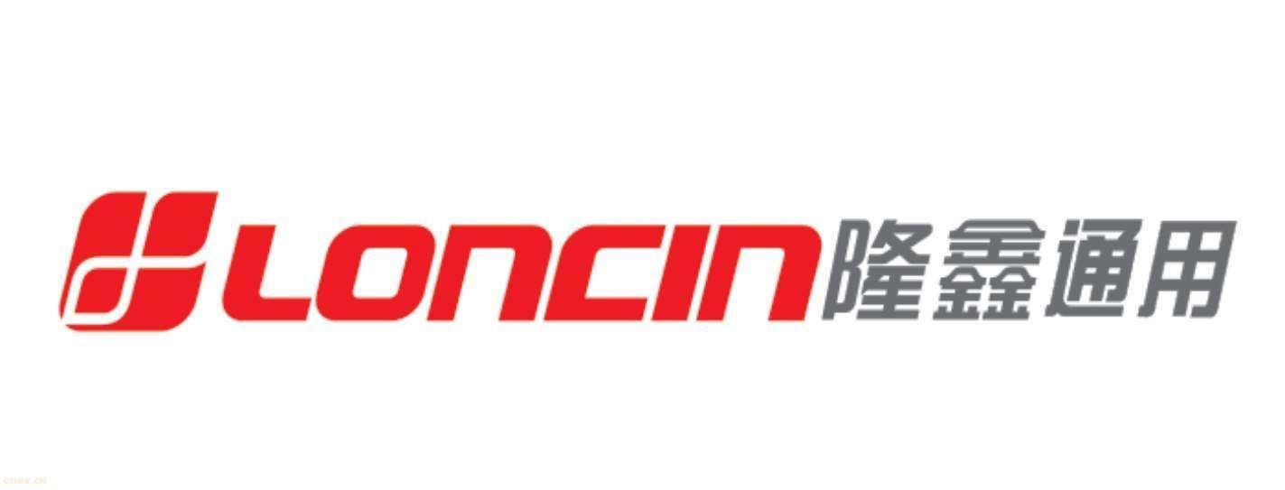 隆鑫通用将增资丽驰,助力丽驰汽车备战新能源商用车领域