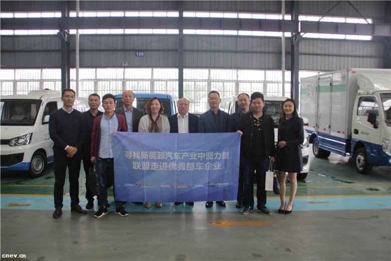 寻找新能源汽车产业中坚力量 联盟走进南京环绿新能源车辆有限公司