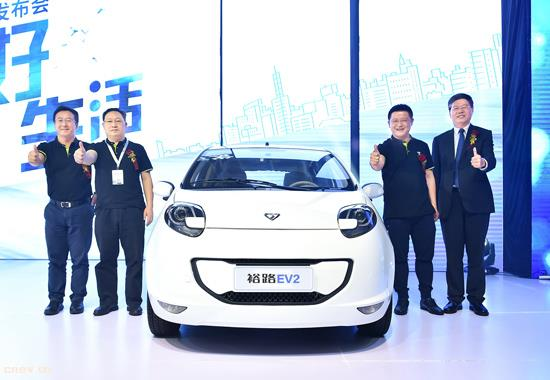 售价4.98-5.28万元 东风裕隆首款电动轿车裕路EV2正式上市