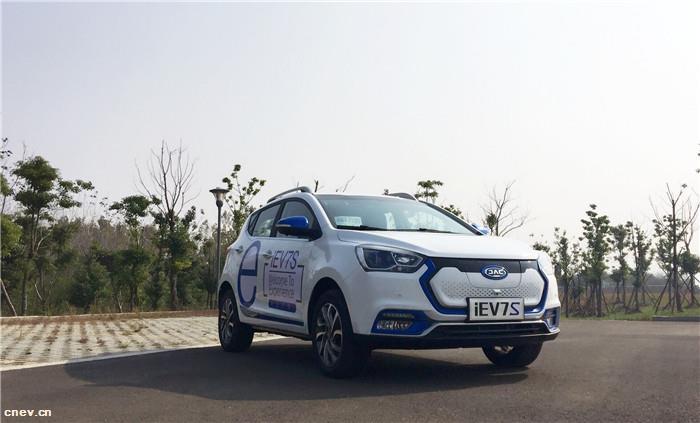 江淮iEV7S配置解读,最高续航350km
