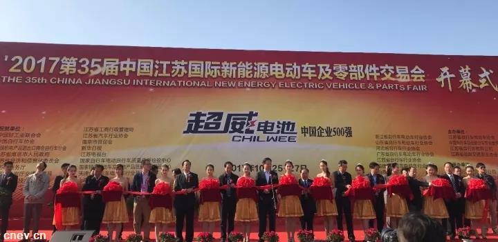 专访金彭集团总裁刘志培,金彭超威王者联合,创赢未来!