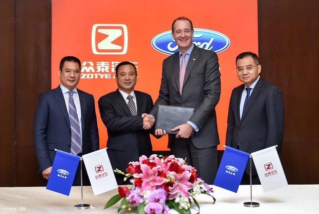 福特与众泰在华组建合资公司 主打中低端纯电动车型