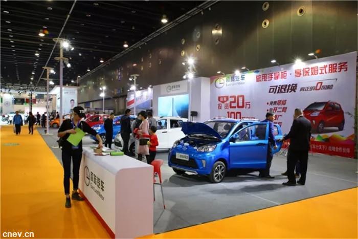 如此之快!时隔3日欧陆电动汽车现身世界第一大市场