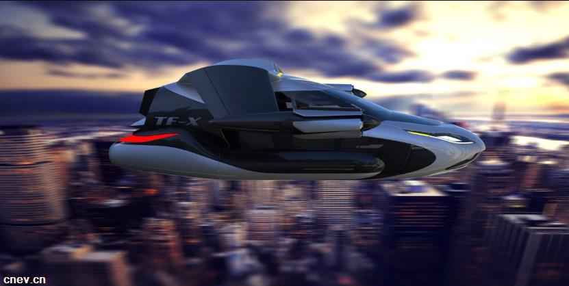 浙江吉利控股集团完成对Terrafugia飞行汽车公司的收购