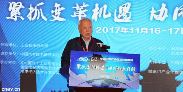 王秉刚:对新能源汽车产业发展的分析与思考