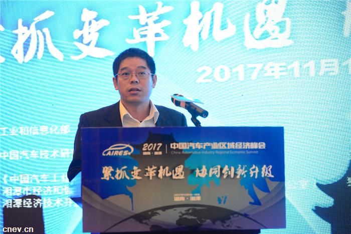 """李伯虎:新能源行业全生命周期""""锂""""想未来"""