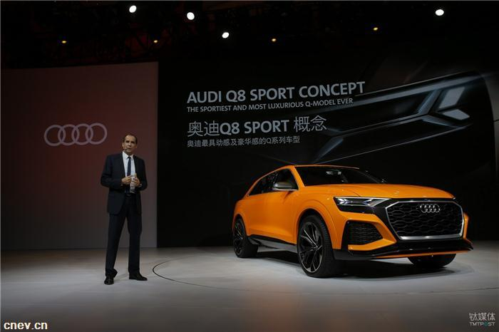大众公布新车计划,未来7至8年间将推40款新能源车