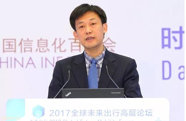 工信部瞿国春:加快智能网联汽车发展的三点建议