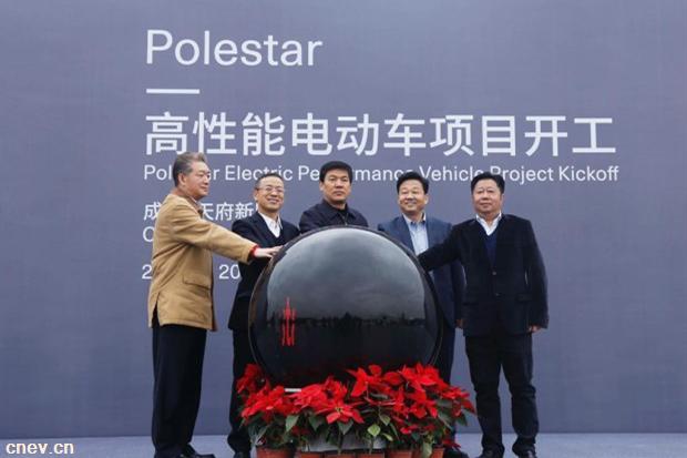 2018年竣工,Polestar成都生产中心开工