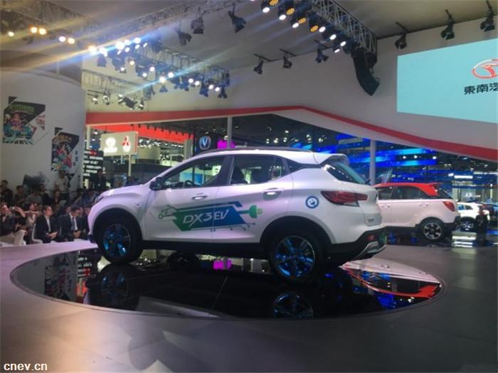 補貼后10萬左右 東南DX3 EV2018年正式上市