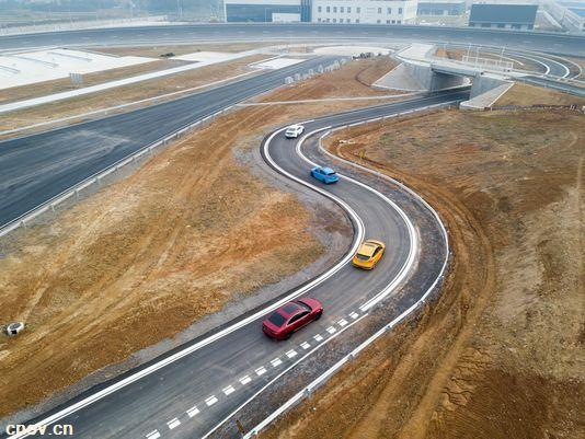 福特在华首家汽车测试中心落户南京 投资1亿美元